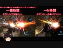 【バトオペ2】ナハトが来る!#S5【ゆっくり実況】