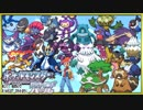 第75位:ポケモン全485匹集めるまで終われない旅 Part29【ダイパ】