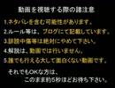 【DQX】ドラマサ10の強ボス縛りプレイ動画・第2弾 ~短剣 VS バトラー軍団~