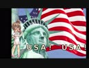 【CROSSOUT】ぐちゃぐちゃヒャッハー!【USA!USA!】