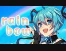 第4位:【初音ミク】rainbow【オリジナルPV】