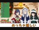 第39位:かえみと必修科目2【字幕あり】 thumbnail