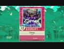 【譜面確認用】Climax EXPERT【チュウニズム外部出力】