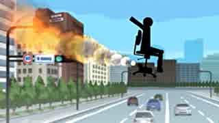 命がけで上司から逃げる。