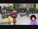 【ピカブイ実況】ピカチュウに誘われし者02