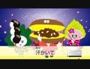 【アニメ絵本と人形劇】和菓子の国の「大福マン」第20回