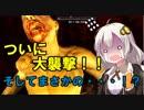 【7DTD】あかりとゆかりの7大豆日記【α17.0】8記録目