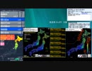 第75位:[アーカイブ]最大震度6弱 胆振地方中東部 深さ30km M5.7