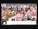 【実況】古参提督と神通さん:01【艦これ】
