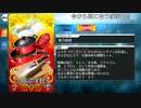 【Fate/Grand Order】 今から間に合う家事セット [エミヤ] 【Valentine2019】