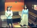 【棒立ち姉妹】ブルーバード/いきものがかり【うたスキ動画】