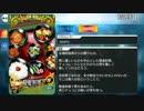 【Fate/Grand Order】 精進料理 [宝蔵院胤舜] 【Valentine2019】