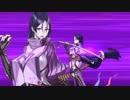【Fate/Grand Order】堕天の檻(10/10) 1ターン攻略【令呪なし】