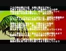 見知らぬ明日【巡音ルカ オリジナル曲】