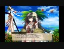 【FLOWERKNIGHTGIRL】サカキ【キャラクエ+デート+スキル】