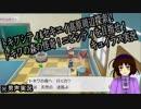 【ピカブイ実況】ピカチュウに誘われし者03