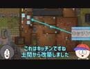 【耐久動画】ドマカラカイチクシマシタ+異物混入 1分