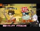 樋口楓 、NARUTOのゲームでテンテンに大興奮「あぁぁ!!テンテンいたー!!!」