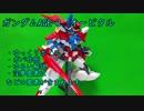 第75位:ごゆるりとHG ガンダムAGE-3 オービタルをご紹介(フレームアームズガール等のオマケ付き) thumbnail