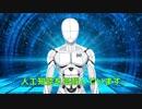 【自己紹介】バーチャルYouTuberロボット、配信開始します【Vtuber】