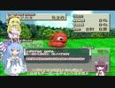 第77位:【VOICEROID実況】チョコスタに琴葉姉妹がチャレンジ!の105
