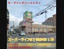 【大阪寝屋川】マンション物件【入居者募集中】