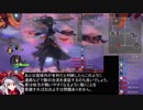 Fate/EXTELLA LINK 学士全一から学ぶテラリンマルチ