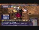 第62位:カッパのFF11生活868 狩人69 vs Yagudo High Priest 【実況】 thumbnail