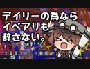 【#コンパス】さいかわヒーローテスラくん【字幕実況プレイ動画】