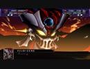 第59位:【ゆっくり実況】スパロボX 90ターン以内の異世界生活 part28 thumbnail