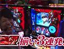 TAI×MAN #129【無料サンプル】