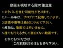 【DQX】ドラマサ10の強ボス縛りプレイ動画・第2弾 ~短剣 VS 冥獣王~