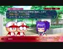 【PS4】パワプロ2018 市枝 いちご
