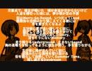 街はMerry-Go-Round【GUMI オリジナル曲】
