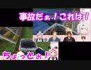 第77位:笹木咲「ちょwなんでや!」椎名唯華「人身事故だぁ!」@トロッコ