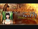 【Civilization4】クレオパトラとゆっくりの出エジプト記【IoT】17