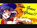 【ポケモンUSM】墓場から墓場まで 第四夜【ゆっくり実況】