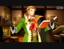 【Fate/Grand Order】 155番目のソネット [ウィリアム・シェイクスピア] 【Valentine2019】