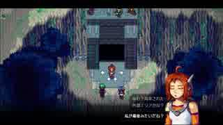 【CrossCode】記憶消失 part39【ゆっくり実況プレイ】