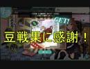 【艦これ】DD提督と艦娘の航海日誌 Part40【一月作戦結果&レイテ(前篇)E-1】