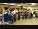 【アイマス合唱部@関東】混声四部合唱 約束(第138回練習会)