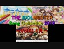 THE IDOLM@STER Song Collection 2019 ~Vol.01 1月~