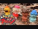 第4位:わんたんパンチとばいきんパンチ【わんたんマシーン】 thumbnail