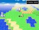 【ニコニコ動画】ドラクエ・キャラバンハートで未登場だった気球に乗ってみた