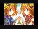 【幻想音楽祭⇒C18】めぐりかえるもの【XFD・民族調&ファンタジー物語音楽】