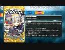 【Fate/Grand Order】 ジャンヌファンクラブセット [ジル・ド・レェ(セイバー)] 【Valentine2019】