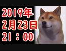 第33位:高須院長「日本はそろそろ韓国を切り捨てる決断を!」全韓国国民盛大に涙目火病(笑)他【カッパえんちょーRe】