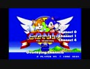 Sonic 2 - Invincibility - Deconstructed