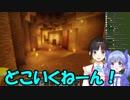 鈴鹿詩子、勇気ちひろにムシキングの説明をする「男の子同士しかできない遊び」