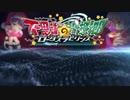 【Touhou Game】不思議の幻想郷-ロータスラビリンス- テーマ曲【東方】